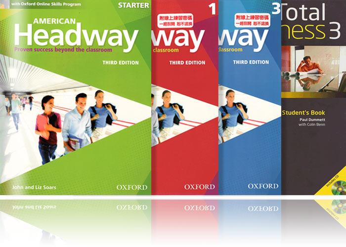 英文口說書籍推薦-American Headway