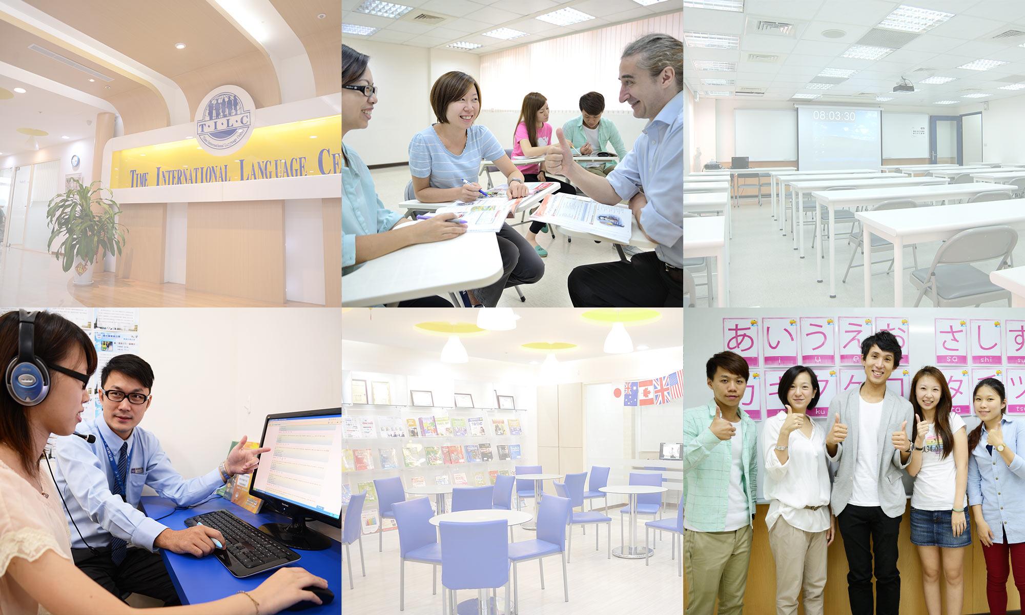 時代國際英日語中心