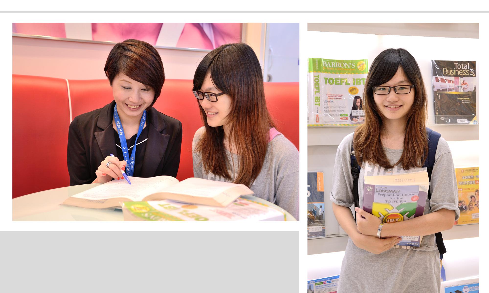 student-toefl07 -3