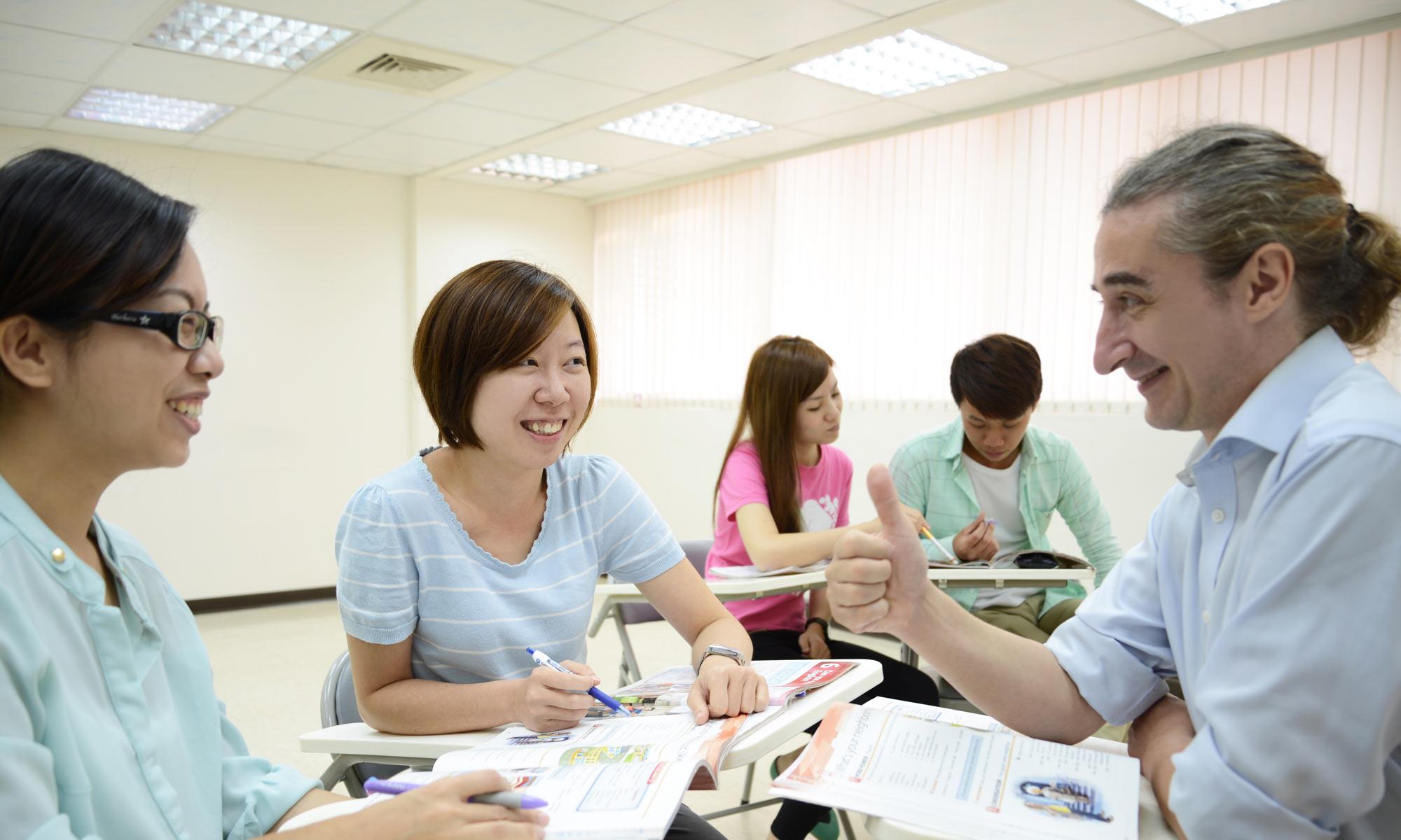 英文口說課程方案