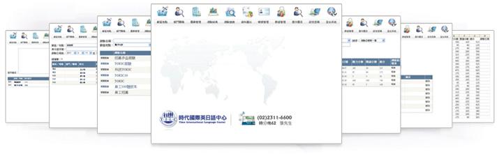 TOEIC多益測驗:線上英語能力測驗系統