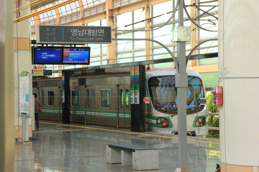2. 韓國自由行-有關交通的情境會話